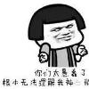 1001_986745238_avatar
