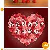1001_594309131_avatar