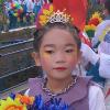 1001_524681723_avatar