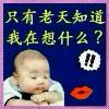 1001_1314957891_avatar