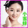 1001_301328608_avatar