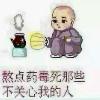 1001_166473083_avatar