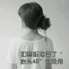 1001_202361829_avatar