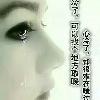 1001_149553368_avatar