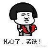 1001_1350104726_avatar