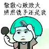 1001_934961430_avatar