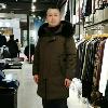 1001_921670796 large avatar