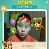 1001_370959212_avatar