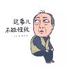 1001_88998670_avatar