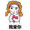 1001_201667079_avatar