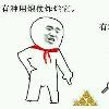1001_148321343_avatar