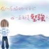 1001_1371673359_avatar