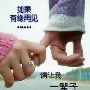1001_773264160_avatar