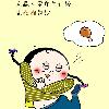 1001_33136301_avatar