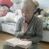 1001_1188415651_avatar