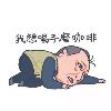1001_59961284_avatar