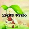 1001_283239354_avatar