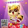 1001_619369505_avatar