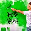 1001_335531304_avatar