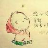 1001_36712452 large avatar