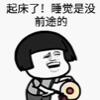 1001_575261518 large avatar