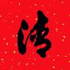 1001_235011907_avatar