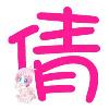 1001_1405193885_avatar