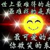 1001_1314789280_avatar