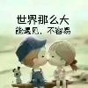 1001_67095778_avatar