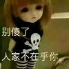 1001_1349638177_avatar