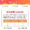 1001_1041331121_avatar
