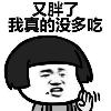 1001_72854684_avatar