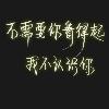 1001_1729542104_avatar