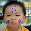 1001_1068134574_avatar