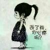 1001_252618126_avatar