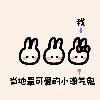 1001_2119223367_avatar
