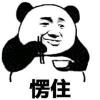 1001_2294257266_avatar