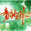 1001_1663998371_avatar