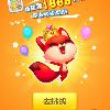 1001_845874025 large avatar