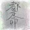 1001_1319507642_avatar