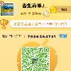1001_677853243_avatar