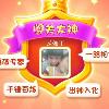 1001_592080035_avatar