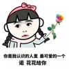 1001_43177634_avatar