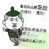 1001_479252366_avatar