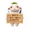 1001_412398202_avatar