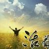 1001_853992062 large avatar