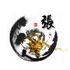 1001_1959254339_avatar
