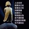 1001_307155092_avatar