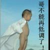 1001_106189290_avatar