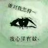 1001_1366433306_avatar